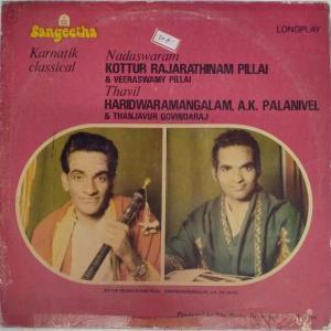 Karnatik Classical Nadaswaram and Thavil LP Vinyl Record www.mossyart.com 2