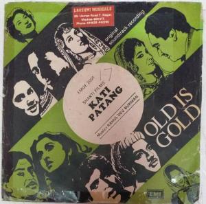 Kati Patang Hindi Film EP Vinyl Record by R D Burman www.mossymart.com