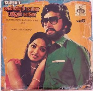 Kelviyum Nane Pathilum Nane Tamil Film EP Vinyl Record by Ilayaraja www.mossymart.com