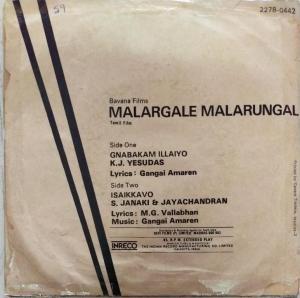 Malargale Malarungal Tamil Film EP Vinyl Record by Gangai Ameran www.mossymart.com