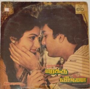 Maragatha Veenai Tamil Film LP Vinyl Record by Ilayaraja www.mossymart.com