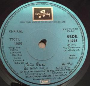 Prema Lekhalu Telugu FIlm EP Vinyl Record by Sathyam www.mossymart.com