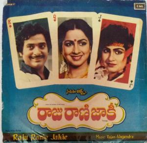 Raju Ranie Jakie Telugu Film EP Vinyl Record by Rajan Nagendra www.mossymart.com