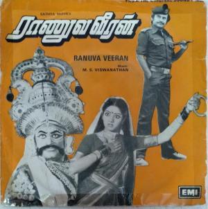 Ranuva Veeran Tamil Film EP Vinyl Record by M S Viswanathan www.mossymart.com