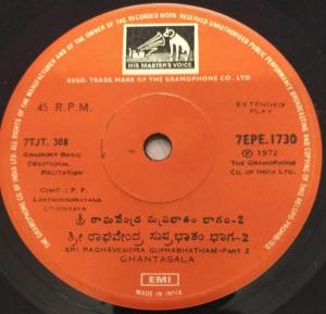 Sanskrit Basic Devotional recitation Sri Ragavendra Suprabhatham EP Vinyl Record 1730 www.mossymart.com