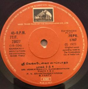 Sanskrit Recitation Devotional Film EP Vinyl Record 1707 www.mossymart.com