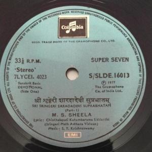 Sanskrit basic Devotional Sri sringeri Sadaradevi Suprabhatam EP Vinyl Record 16013 www.mossymart.com