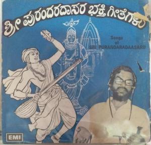 Sri Purandaradaasaru songs Kannada EP VInyl Record by B V Karanth www.mossymart.com