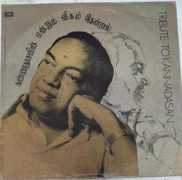 Trinute to Kannadasan Tamil Film Hits LP Vinyl Record www.mossymart.com