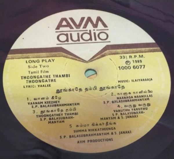 Vaazvey Mayam and Thoongathe Thambi Thoongathe Tamil Film LP Vinyl Record www.mossymart.com