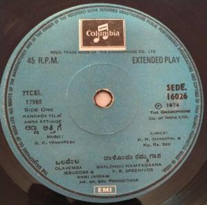 Anna Atthige Kannada Film EP VInyl Record by G K Venkatesh 16026 www.mossymart.com