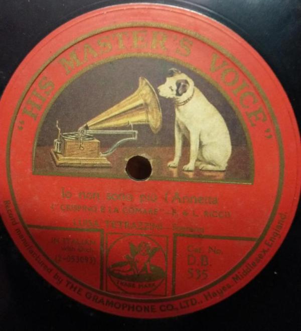 Ardon gl Incensi 78 RPM Record DB 535 www.mossymart.com