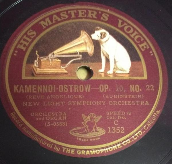 Kamennoi Ostrow 78 RPM record by New light symphony orchestra C 1352 www.mossymart.com
