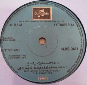 Sanskrit Devotional songs sung by P B Sreenivos EP Vinyl Record 3611 www.mossymart.com
