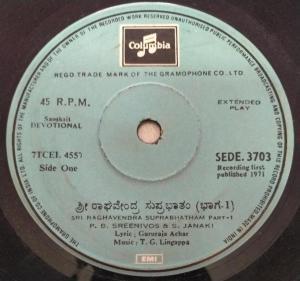 Sri Ragavendra Suprabhatham Sanskrit devotional EP VInyl Record 3703 www.mossymart.com