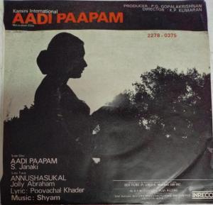 Aadi Paapam Malayalam Film EP Vinyl Record by Shyam www.mossymart.com