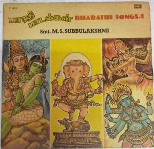 Bharathi Songs Tamil LP Vinyl Record by M S Subbulakshmi www.mossymart.com
