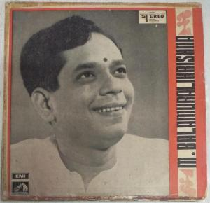 Carnatic Songs LP Vinyl Record by M Balamuralikrishna www.mossymart.com