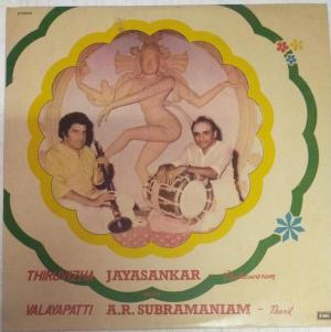 Classical Instrumental Nadhaswaram & Thavil LP Vinyl Record www.mossymart.com