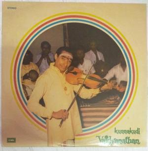Classical Violin Instrumental LP Vinyl Record by Kunnakudi Vaidyanathan www.mossymart.com