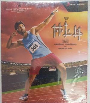 Eetti Tamil Film Audio CD by G V Prakash Kumar www.mossymart.com