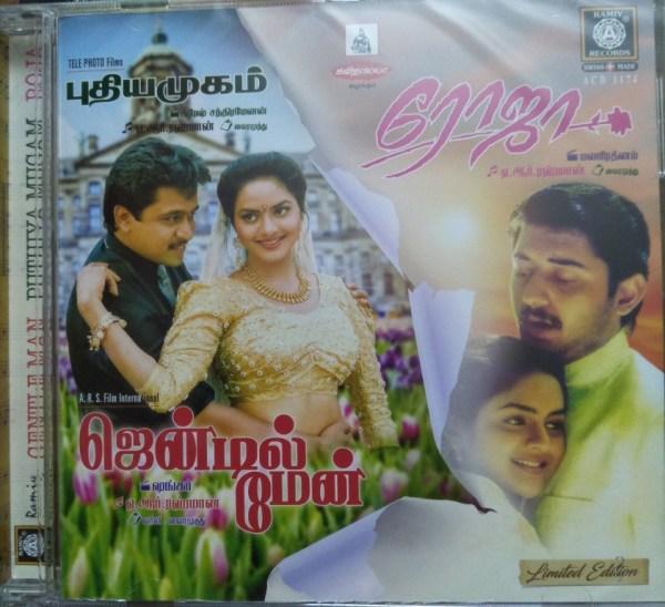 Gentleman - Pudhiya Mugam - Roja - Tamil Audio CD by A.R. Rahman - www.mossymart.com