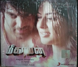 Meaghamann - Tamil Audio CD by S.S. Thaman - www.mossymart.com (2)