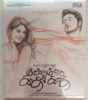 Meendum Oru Kaadhal Kathai Tamil Film Audio CD by G V Prakash Kumar www.mossymart.com
