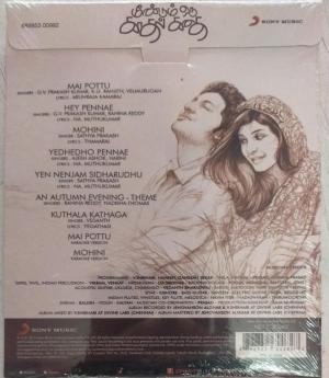 Meendum Oru Kaadhal Kathai Tamil Film Audio CD by G V Prakash Kumar www.mossymart.com 1