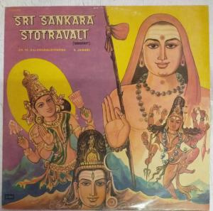 Sri Sankara Stotravali Sanskrit LP Vinyl Record by M Balamuralikrishan and S Janaki www.mossymart.com