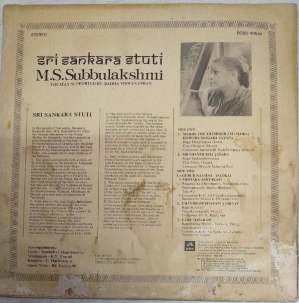 Sri Sankara Stuti LP Vinyl Record by M S Subbulakshmi www.mossymart.com