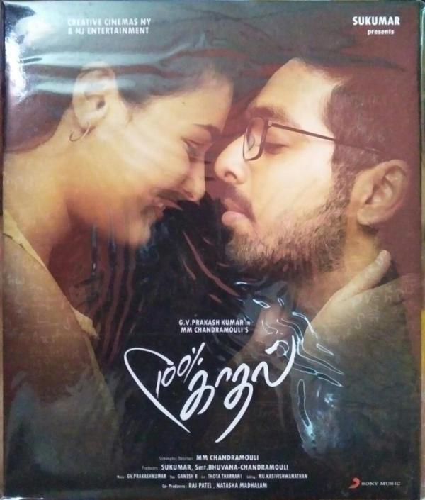 100% Kaadhal Tamil FIlm Audio CD by G V Prakash Kumar www.mossymart.com