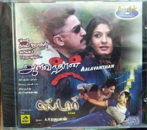 Aalavabthan and Star Tamil Film Audio CD by A R Rahman www.mossymart.com