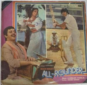 All Rounder Hindi Film LP Vinyl Record by Laxmikant Pyarelal www.mossymart.com