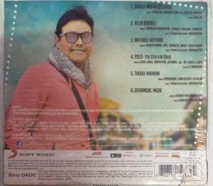 Anegan Tamil Film Audio CD by Harris Jayaraj www.mossymart.com
