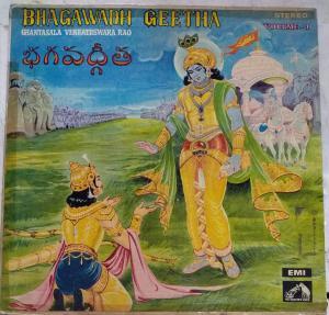 Bhagawadh Geetha Sanskrit LP Vinyl Record by Ghantasala Venkateswara Rao www.mossymat.com