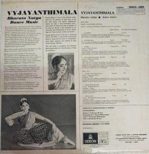 Bharata Natya Dance Music Vyjayanthimala LP Vinyl Record www.mossymart.com