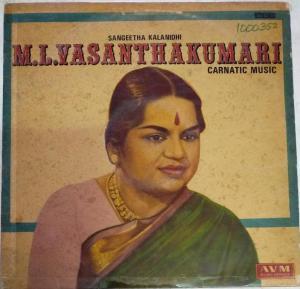 Carnatic Music LP Vinyl Record by M L Vasanthakumari www.mossymart.com