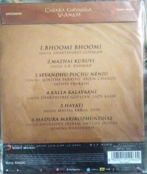 Chekka Chivantha Vaanam Tamil Film Audio CD by A R Rahman www.mossymart.com 2