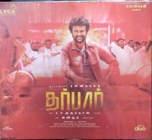 Darbar Tamil FIlm Audio CD by Aniruth www.mossymart.com
