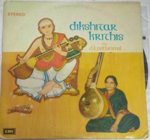 Dikshitar Krithis Carnatic LP Vinyl Record by D K Pattammal www.mossymart.com