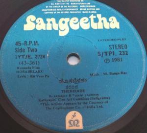 Hosabelaku Kannada FIlm EP VInyl Record by M Ranga Rao 232 www.mossymart.com