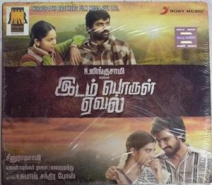 Idam Porul Eval Tamil Film Audio CD by Yuvan Sankar Raja www.mossymart.com