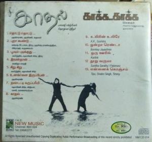 Kadhal and Kaakka Kaakka Tamil FIlm Audio CD www.mossymart.com