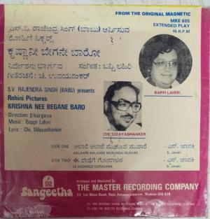 Krishana Nee Begane Baro Kannada Film EP Vinyl Record by Bappi Lahiri www.mossymart.com