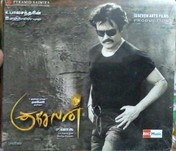 Kushelan Tamil Film Audio CD By G V Prakash Kumar www.mossymart.com