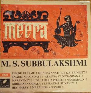 Meera Tamil LP Vinyl Record by M S Subbulakshmi www.mossymart.com