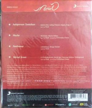 Mersal Tamil FIlm Audio CD by A R Rahman www.mossymart.com