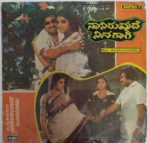 Naaniruvude Ninagaagi Kannada Film EP Vinyl Record by Rajen Nagendra www.mossymart.com