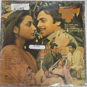Naukar Biwi Ka Hindi Film LP Vinyl Record by Bappi Lahiri www.mossymart.com